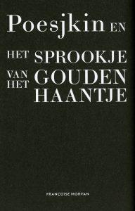 coq-dor-article-monnaie-neerlandais